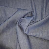 Jeans Baumwolle Kleiderstoff