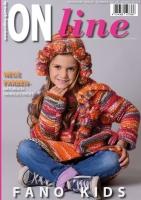 Fano Kids ONline Garne