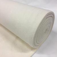 100 % Baumwollvlies pure cotton 244 cm breit