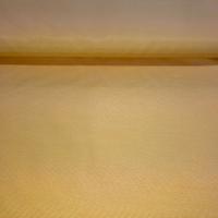 Dekostoff in Ripsoptik 280 cm breit gelb
