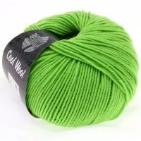 Cool Wool Uni Kiwi